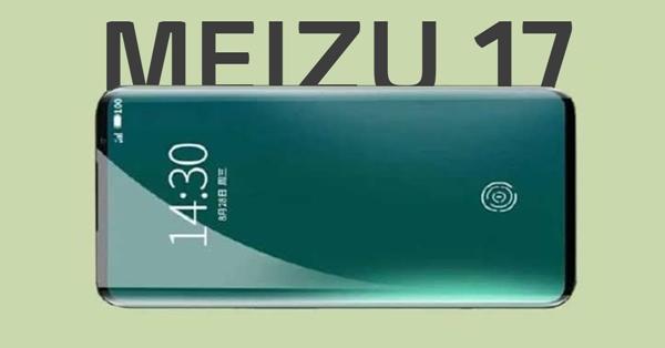 MEIZU 17 มาในเดือนเมษายนพร้อมจอแสดงผล 90HZ