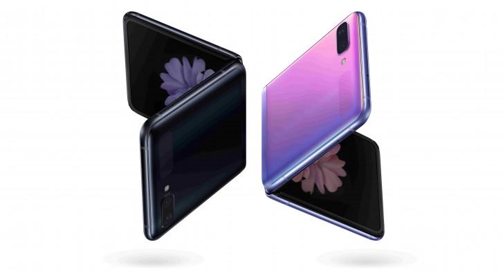 Samsung Galaxy Z Flip จะหมดสิ้น