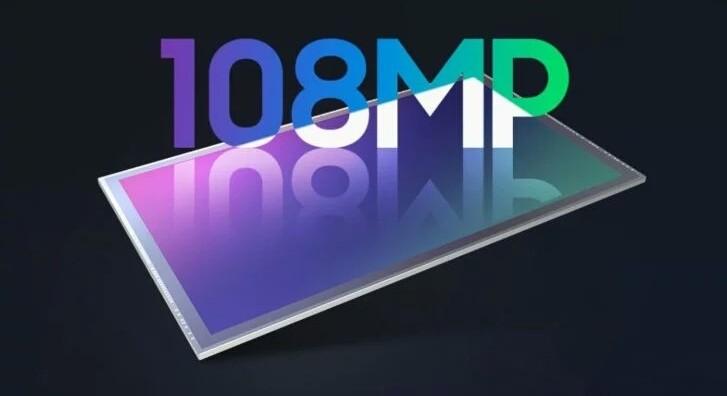 Xiaomi กำลังทำงานกับโทรศัพท์ S865