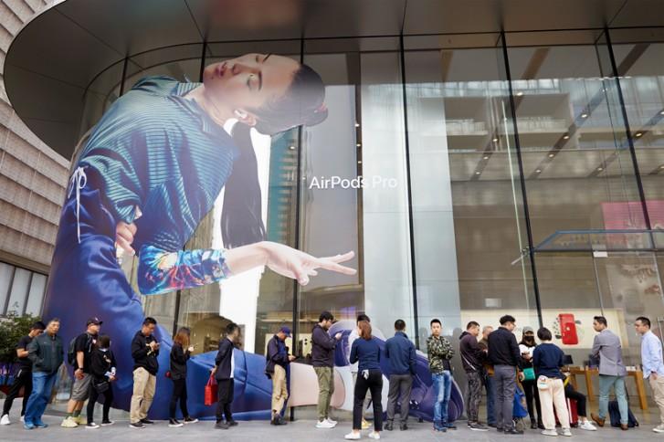 Apple กำลังปิดสาขา