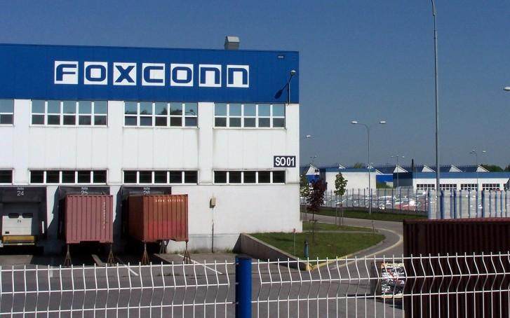 โรงงานในประเทศจีนของ Foxconn