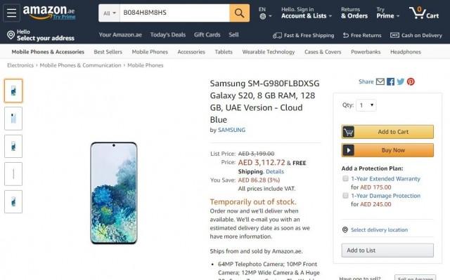 Samsung Galaxy S20 ปรากฏขึ้นที่ Amazon