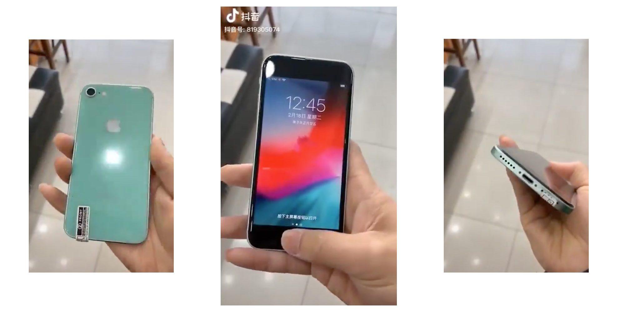 วิดีโอหลุดของ iPhone 9