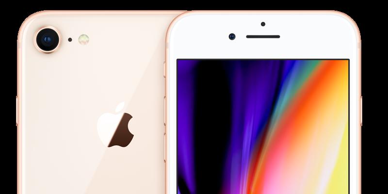 การเปิดตัว iPhone SE 2