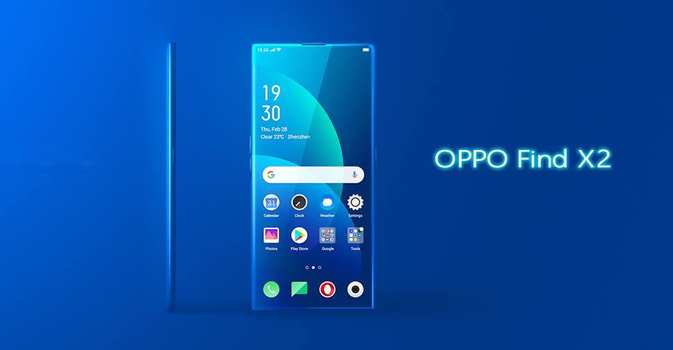 Oppo Find X2 วิดีโอโปรโมต