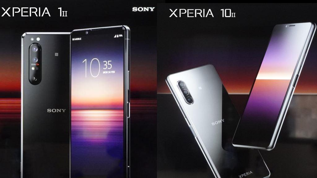 วิดีโออย่างเป็นทางการของ Sony Xperia 1 II
