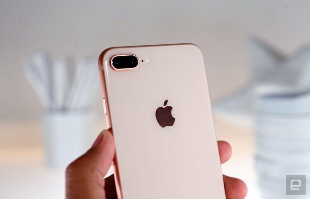Apple อาจวางจำหน่าย iPhone