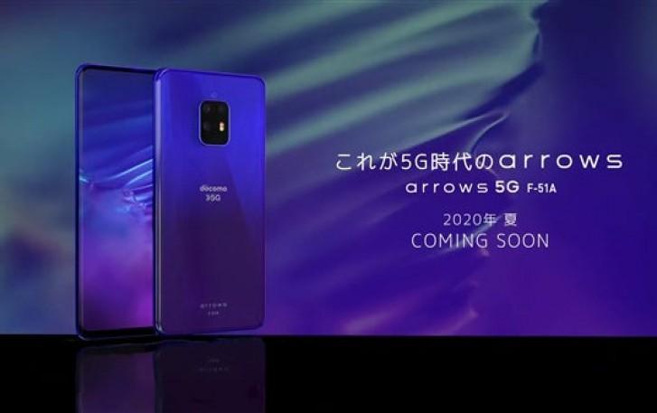 Fujitsu Arrows สเปค 5G