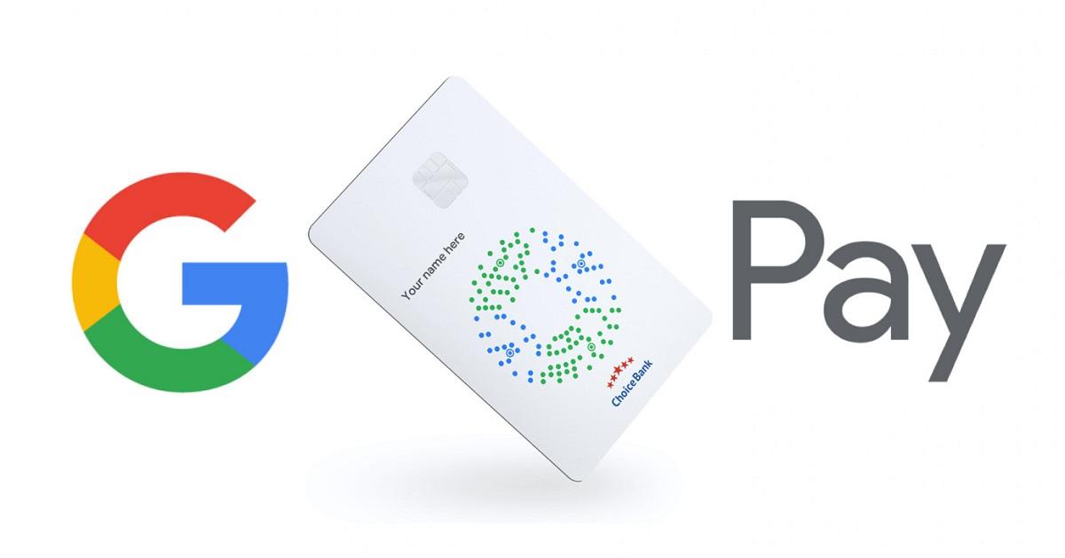 Google เตรียมเปิดตัวบัตรเดบิต