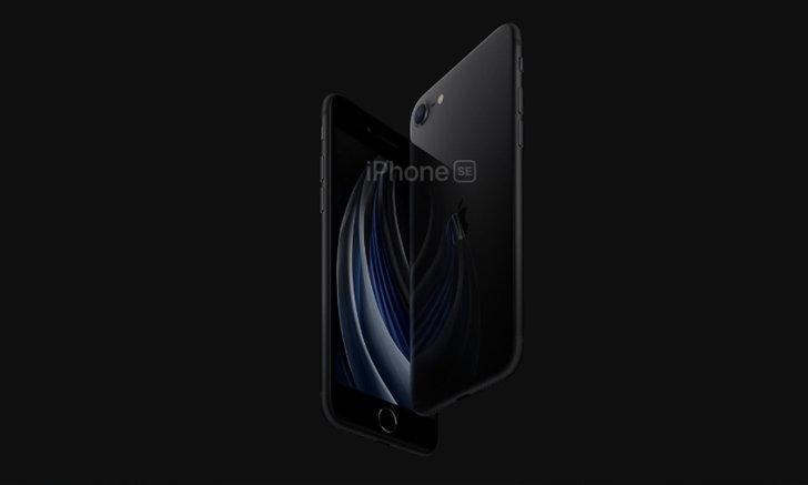 iPhone SE รุ่นใหม่คือ