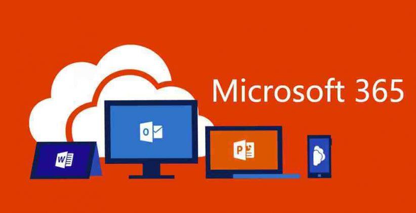 ผลิตภัณฑ์ Office 365