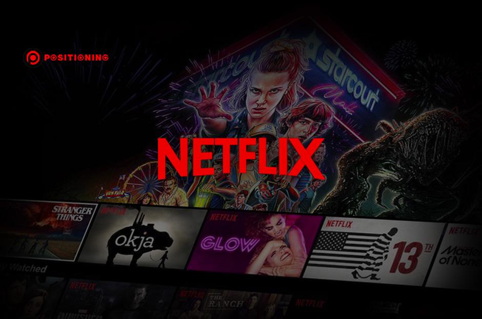 Netflix ใจดี แจกสารคดีให้ดูฟรีๆ