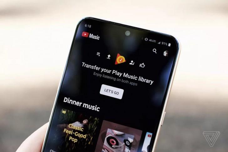 Google Play Music กำลังปิดตัว