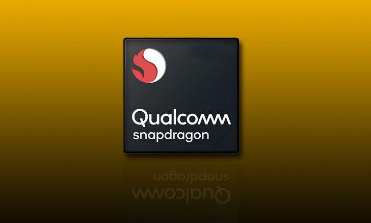 หลุดข้อมูลแรก Qualcomm Snapdragon 875