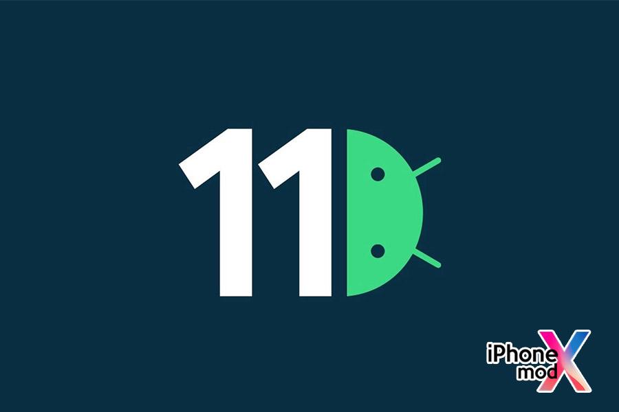 Google เลื่อนการเปิดตัว Android 11