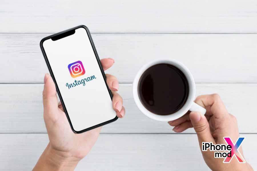Instagram ทดสอบ