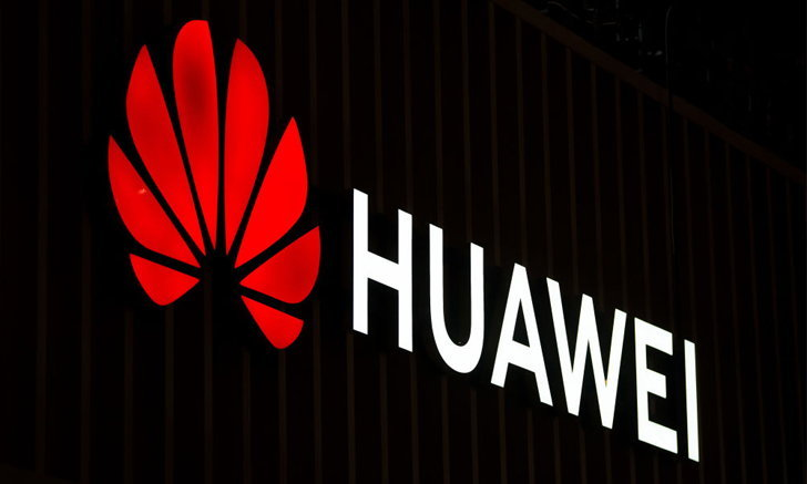 Huawei ปล่อยโฆษณา