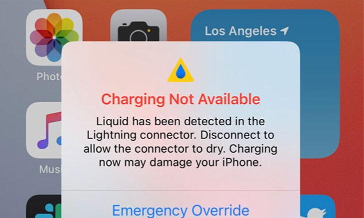 รู้ยัง iOS 14