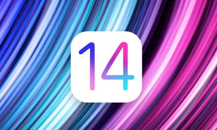 iOS 14 เริ่มเตือนผู้ใช้