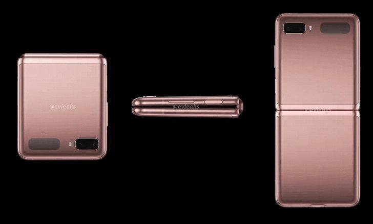 ชมภาพ Samsung Galaxy Z Flip 5G