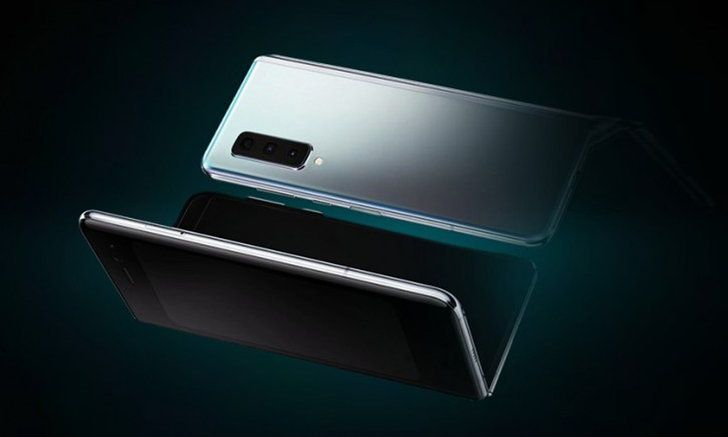 Samsung Galaxy Fold รุ่นต่อไป