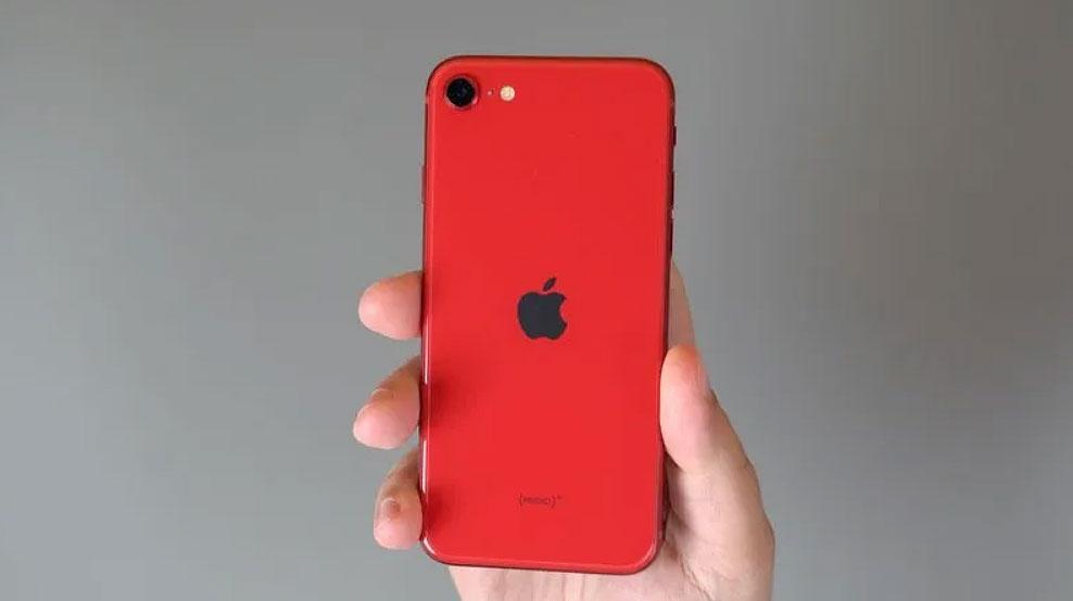 ไอโฟน เอสอี 2021