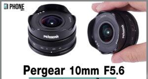 Pergear 10mm F5.6